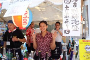 泡盛ガールえりーさん 逗子から広がる大きな輪〜zushi-Okinawa祭り